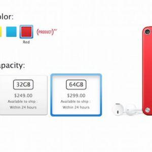 Apple може поховати ipod touch вже 16 жовтня