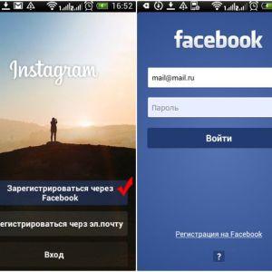 Instagram facebook та twitter. Об`єднуємо популярні мережі
