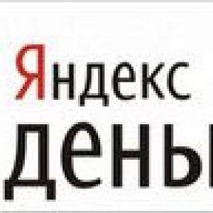 Яндекс гроші - реєстрація. Як завести яндекс гаманець