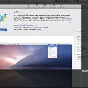 Joxi - додаток для скріншотів, в яке можна закохатися