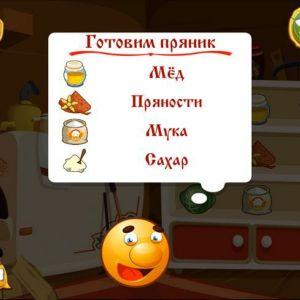 «Колобок і чудо-піч» - рецепти як розвиваючі ігри