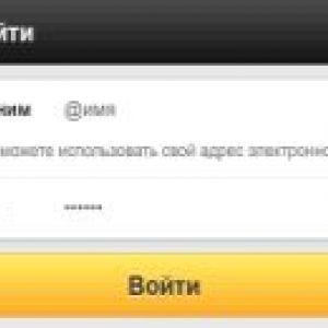 Мікроблог twitter - мобільна версія