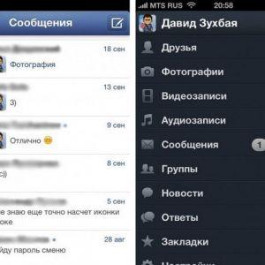 Новий клієнт вконтакте - vk app