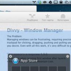 Віконний менеджер divvy для os x (відеоогляд)