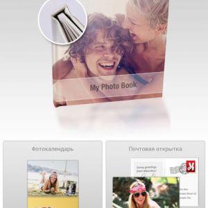 Photobook - альбоми та фотографії в пару торкань