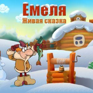 Розпродаж казок для дітей від ruskazki.ru