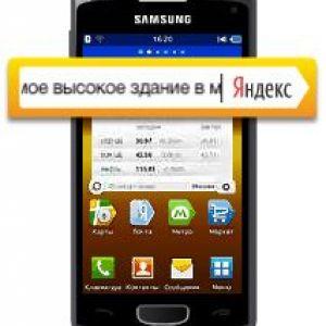 Samsung, nokia і htc вибирають пошук від яндекса